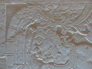 Musée de Palenque Alberto Ruz L'Huillier